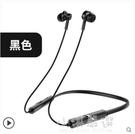 掛脖式藍芽耳機雙耳HiFi運動無線入耳式耳塞超長待機原廠原配適用通用『小淇嚴選』