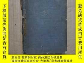 二手書博民逛書店民國外文版:THE罕見DECLINE AND FALL OF T