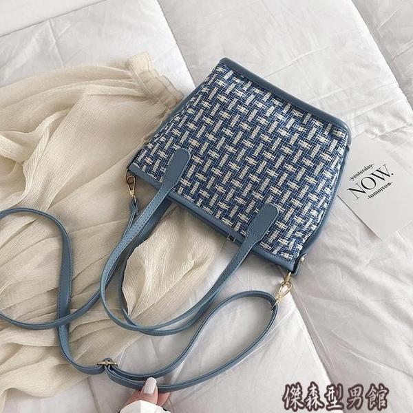 大容量包包女2020秋冬新款時尚手提托特包百搭大氣單肩斜挎水桶包 傑森型男館