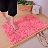 吸水門墊門廳進門臥室地毯廚房腳墊
