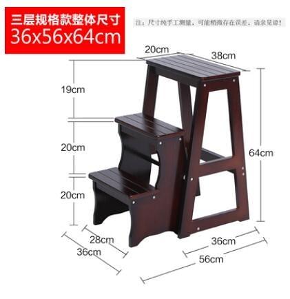 折疊梯凳 實木梯凳多功能家用梯子室內加厚折疊兩用三步小臺階樓梯椅【快速出貨八折鉅惠】
