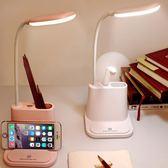 充電式led小檯燈臥室護眼床頭燈創意書桌宿舍寢室大學生寫字檯燈【快速出貨】
