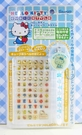 【震撼精品百貨】Hello Kitty 凱蒂貓~KITTY吊飾-閃示器-藍側坐