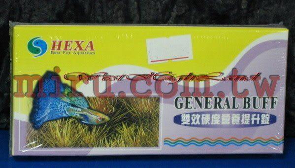【西高地水族坊】HEXA 雙效硬度營養提升錠(20錠)