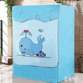 滾筒家用洗衣機罩防水防曬套子布藝軟飾LG小天鵝三星博世美的 PA3013『紅袖伊人』