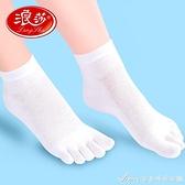 襪子五指襪女超薄透氣夏季分指頭五趾襪純棉防臭淺口腳趾襪子女士 快速出貨