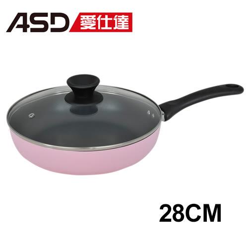 ASD 炫麗不沾平煎鍋(28cm)【愛買】