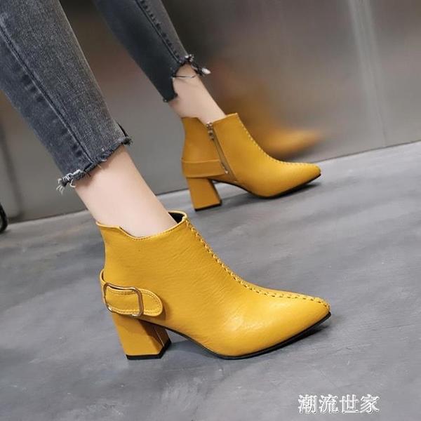 通勤風粗跟馬丁靴女2020冬季時尚皮帶扣尖頭高跟靴中跟短靴黃色潮『潮流世家』