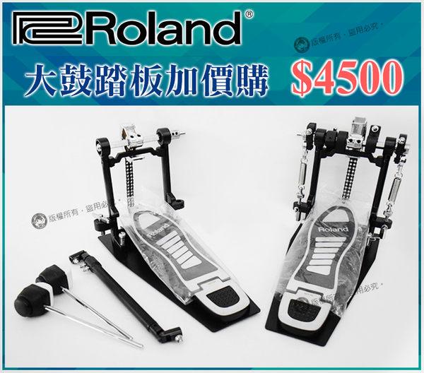 【樂蘭Roland 大鼓踏板 踏板】加購區適用 TD-11KV、25K、25KV、30K、30KV