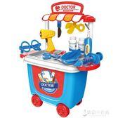 兒童過家家手推桶玩具套裝廚房燒烤雪糕化妝快餐醫護工具車男女孩 東京衣秀