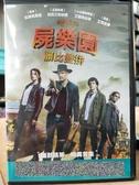 挖寶二手片-B68-正版DVD-電影【屍樂園:臟比雙拼】-伍迪哈里遜 傑西艾森柏格(直購價)