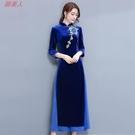 越南旗袍洋裝 春秋新款旗袍連身裙刺繡顯瘦越南奧黛絲絨打底長裙女時尚晚禮服