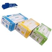 花朵 無粉檢查用手套 H443型 /一盒100支入(定299) 三花手套 PVC手套 衛生手套 檢診手套 檢驗手套