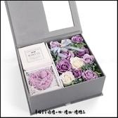 禮物 秘密花園香皂花+手工皂方型禮盒(豆沙紫) 情人節禮物 母親節禮物 教師節禮物 生日禮物