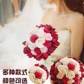 結婚手捧花婚慶韓式新娘仿真手捧花中式伴娘歐式森系高檔婚禮花束 春生雜貨