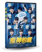 鬼神拍檔 DVD 免運 (購潮8)