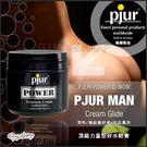 德國Pjur MAN 頂級力量型矽水軟膏 POWER Cream Glide 500ml 專為男性/後庭愛好者/GAY 同志設計