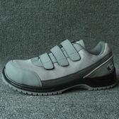 安全鞋 外貿出日本單防砸鋼頭鞋男低幫工作防護安全鞋過安檢塑鋼耐磨底 維科特3C