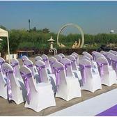 白色彈力椅套宴會會議飯店慶典婚慶婚禮酒店椅子套座椅背套 星辰小鋪