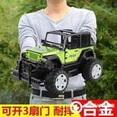 兒童遙控車越野車吉普車男孩充電動遙控汽車玩具車漂移賽車大腳車