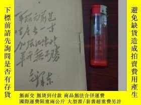 二手書博民逛書店罕見創刊號:中國青年第一期(民國37年)(紅色雜誌)(缺封面及目