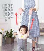 嬰兒學步帶夏季防勒摔透氣學走路小孩寶寶兩用兒童四季通用學行帶     傑克型男館