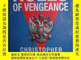 二手書博民逛書店【英語】英文原版小說《罕見Rules of Vengeance