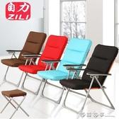 可折疊躺椅布椅子辦公室午休靠椅孕婦睡椅懶人沙發椅家用電腦椅子 西城