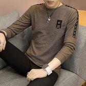 男士T恤長袖圓領正韓衣服春季新款男裝潮流帥氣秋衣薄款修身衛衣限時八九折