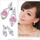 耳環 正白K飾「亮麗迷人」抗過敏鋼針 耳針式 鋯石 兩款任選 一對價格