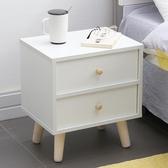 床頭櫃簡約床頭櫃北歐ins迷你小戶型臥室床邊櫃窄櫃實木腿經濟型儲物櫃-快速出貨FC