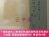 二手書博民逛書店罕見戲曲蝙蝠(三島由紀夫舊藏)Y479343 矢代靜一 書肆ユリイカ 出版1957