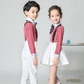 兒童演出服幼兒園小學生表演女童男童背帶套裝禮服校服合唱團朗誦wl10438[3C環球數位館]