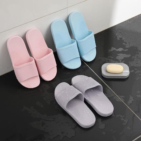 拖鞋女夏家用室內浴室防滑洗澡軟底