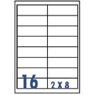 Unistar 裕德3合1電腦標籤紙 (...