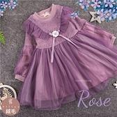 【封館5折】禦寒保暖~紫色優雅氣質網紗洋裝(厚棉,內絨毛)聖誕新年優質推薦(300681)