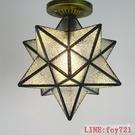 五角星過道走廊陽台臥室吸頂燈DF科技藝術館
