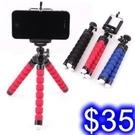 迷你海綿章魚三腳架 八爪手機支架 手機 數位相機通用支架 L-12