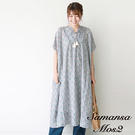 「Summer」素面/碎花流蘇綁結純棉法式袖洋裝 (提醒 SM2僅單一尺寸) - Sm2