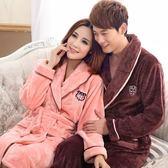 浴袍-秋冬季法蘭絨情侶睡袍男士女士浴袍珊瑚絨加厚長袖睡衣家居服浴衣