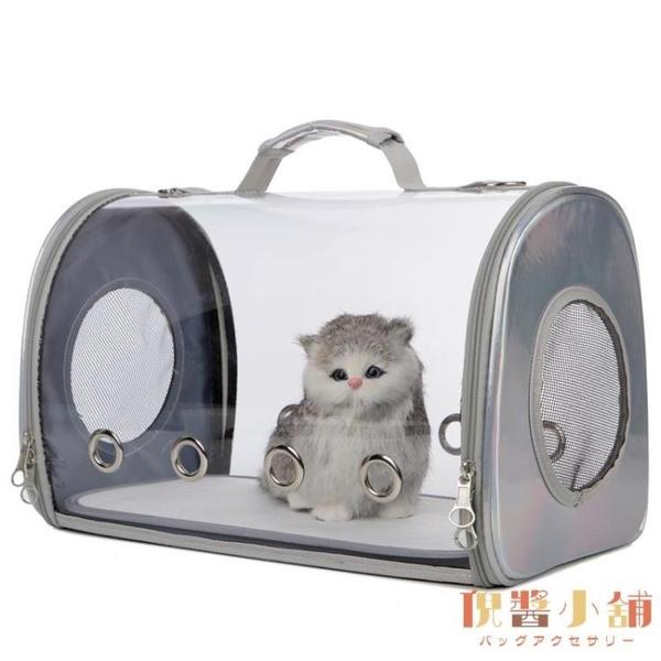 透明貓包太空艙寵物外出背包貓咪便攜手提狗狗籠子【倪醬小舖】