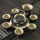 日式功夫茶具提梁茶壺茶杯套裝陶瓷【步行者戶外生活館】
