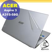 【Ezstick】ACER A315-58G 二代透氣機身保護貼(含上蓋貼、鍵盤週圍貼) DIY 包膜