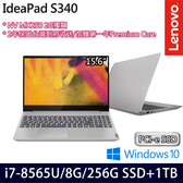【Lenovo】 IdeaPad S340 81N8006LTW 15.6吋i7-8565U四核256G SSD+1TB效能MX250獨顯輕薄筆電
