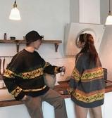 秋冬情侶裝套頭毛衣寬鬆森系外穿潮慵懶風洋氣針織衫  蘑菇街小屋