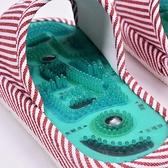 穴位磁療拖鞋男女防滑足療鞋足底腳底鵝卵石鞋春夏季 【中秋節】