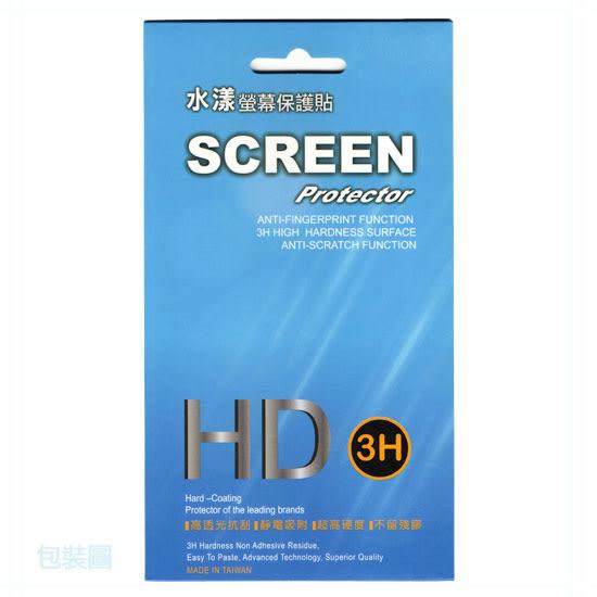 夏普 SHARP AQUOS S3 FS8032 6吋 水漾螢幕保護貼/靜電吸附/具修復功能的靜電貼-ZW