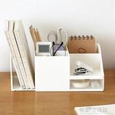 辦公室桌面雜物整理架文件收納盒抽屜式學生文具書桌書置物架神器 有緣生活館