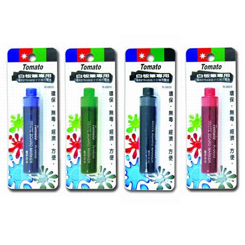 【奇奇文具】Tomato R-0608 酒精性白板筆補充墨水