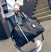 健身包短途旅行包女手提大容量行李包【時尚家居館】